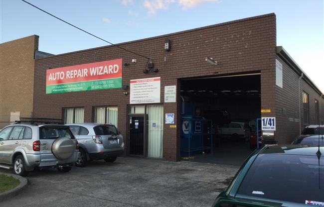 Auto Repair Wizard image