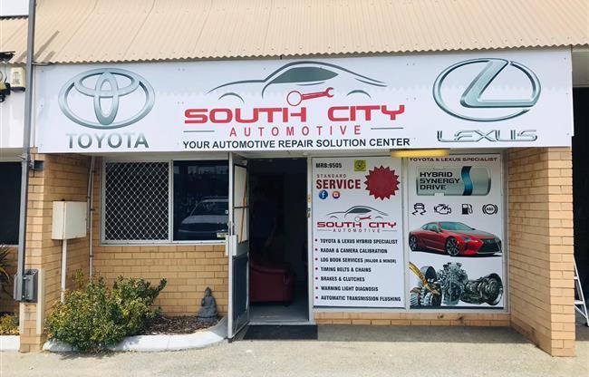 South City Automotive image