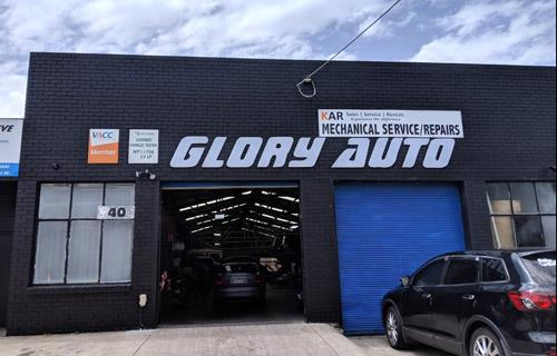 Glory Automotive image