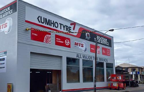 Maatouk Tyre Service image