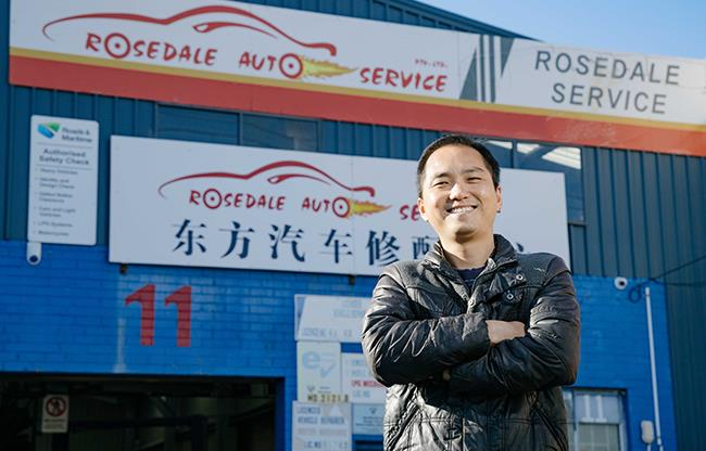 Rosedale Auto Service image