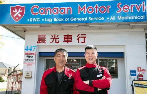 Canaan Motor Service image